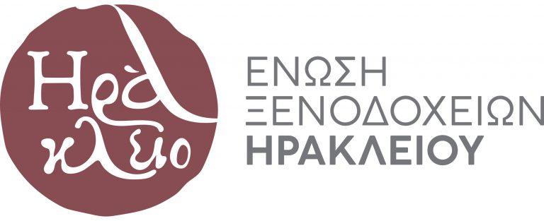 Νέα εταιρική ταυτότητα για την Ε.Ξ.Η.